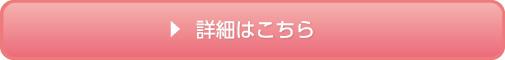 img_button_01.jpg