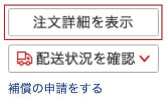 img_syoki_02.jpg