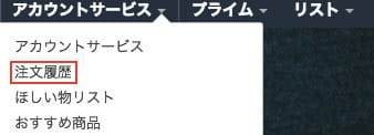 img_syoki_04.jpg